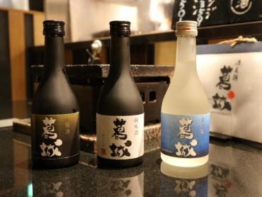 葛城オリジナル 日本酒