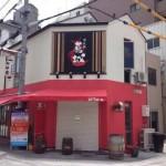 鶏料理店 酒美鶏 葛城